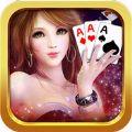 大洋棋牌苹果版