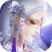 飞剑证道手游1.0.1最新安卓版-手机游戏排行榜
