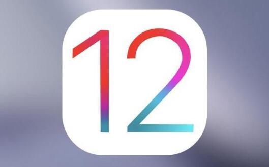 苹果iOS 12.1.3描述文件下载-具体更新说明[图文]