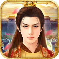 锦绣江山手游1.0.1最新安卓版-手机游戏排行榜