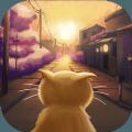 喵喵爱冒险手游1.1.0最新安卓版-手机游戏排行榜