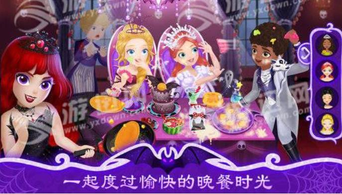 莉比公主和精灵贝拉手机游戏