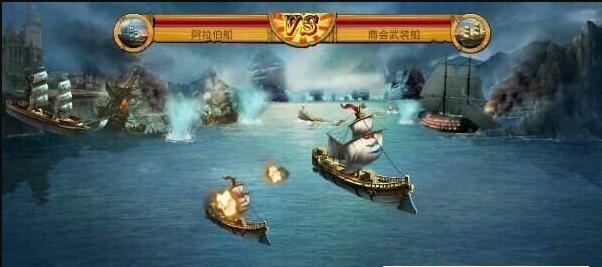 海岛之王手机游戏