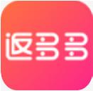 返多多app下载 v1.40.0最新安卓版-手机软件下载