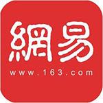 网易新闻专业版v53.0去广告版安卓版-手机软件排行榜