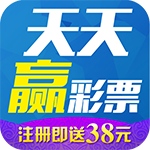 天天赢彩票平台app v1.1.0安卓版-手机软件下载