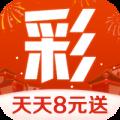 必中彩票app v5.6.27安卓版-手机软件下载