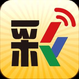 手机彩票365官网老版v2.2.3安卓版-手机软件排行榜