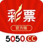 5050彩票官方版v1.0.1安卓版-手机软件下载