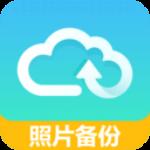 天翼网盘(天翼云盘)7.4最新破解版-手机软件下载