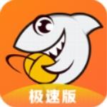 斗鱼直播极速版1.7历史版下载