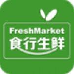 食行生鲜app手机下载v4.9.3安卓版-手机软件排行榜