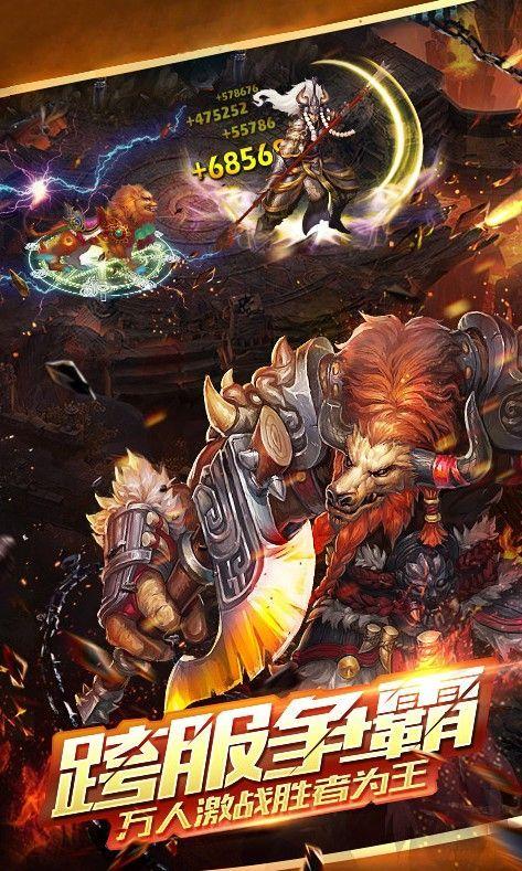 新新西游游戏官方网站下载正式版图片3