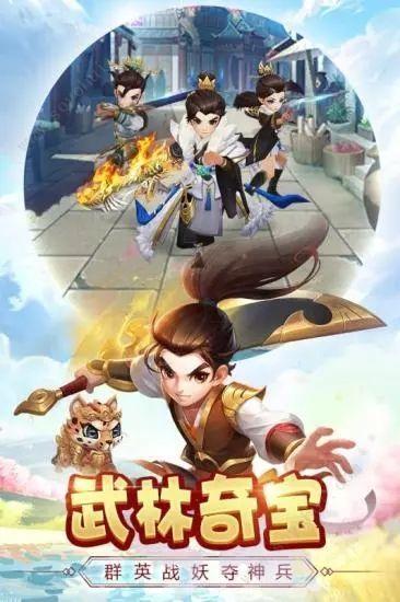 热血侠侣之热血神剑游戏官方网站下载最新版图片2