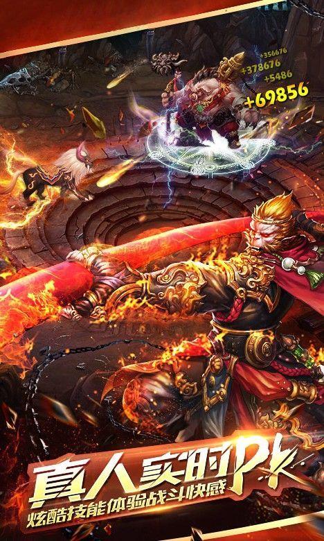 新新西游游戏官方网站下载正式版图片1