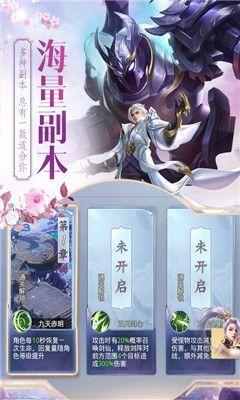 神农大陆游戏官方网站下载正式版图片2