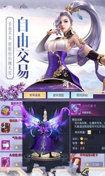神农大陆游戏官方网站下载正式版图片4