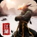 云海侠影记手游3.7.0最新安卓版-手机游戏排行榜