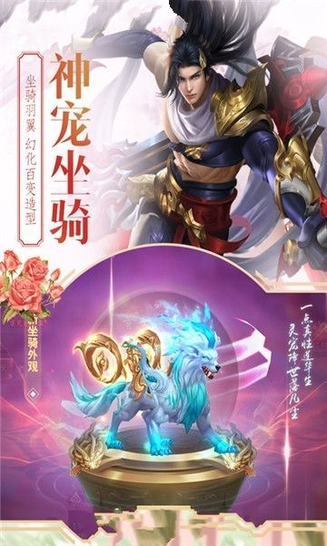 神农大陆游戏官方网站下载正式版图片1