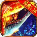 周星驰代言传奇游戏v1.0.0安卓官方版-游戏中心下载