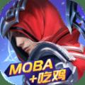 战塔英雄手游下载v1.7.0官网安卓版