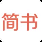 简书软件v4.9.3官方安卓版-手机软件下载