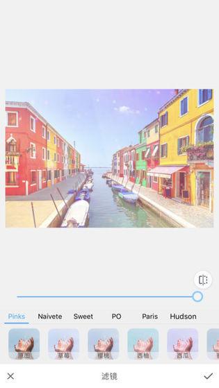 Pinks相机苹果版下载