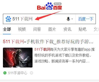 大熊猫认脸app最新下载地址