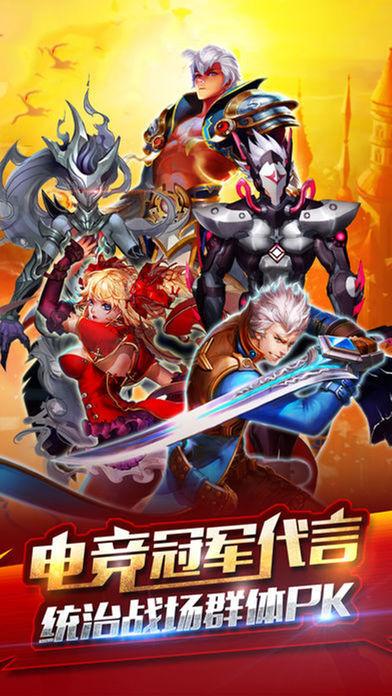 剑豪之刃手游苹果版下载1.0.1最新正式版