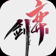 弈剑单机版手游下载-游戏中心下载