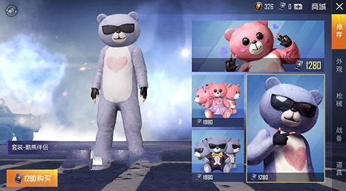和平精英萌熊伴侣怎么样-和平精英萌熊伴侣服饰值不值得购买