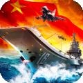 超级舰队手游下载官方安卓版-好玩的手游