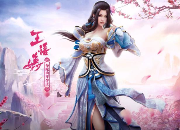 天龙3d手游官方版客户端下载