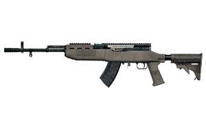 和平精英SKS枪械描述-和平精英SKS枪械解析