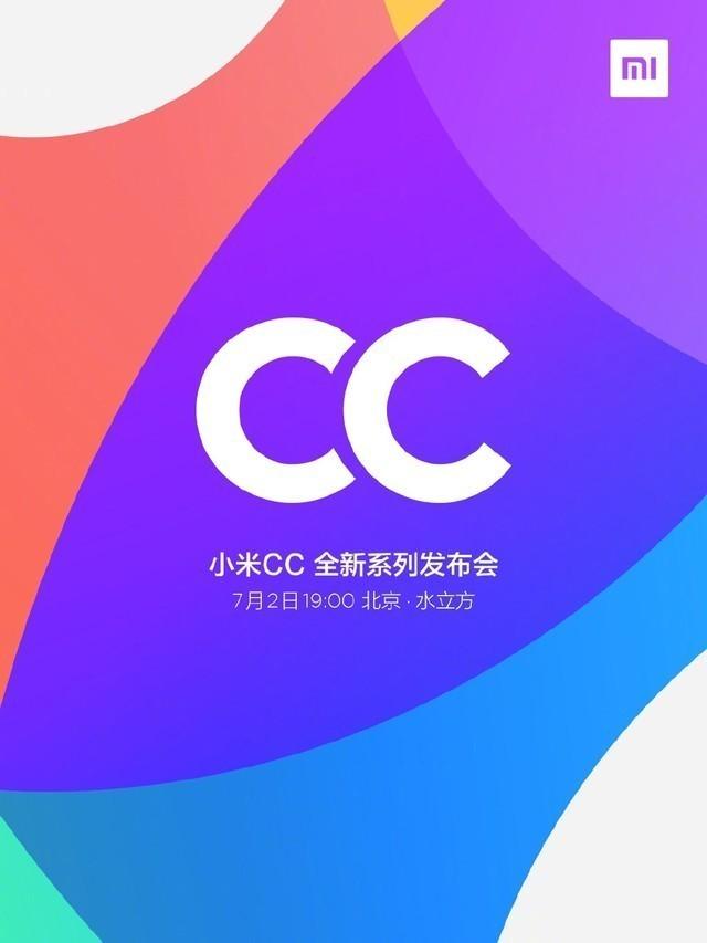 小米cc9怎么样-小米cc9配置参数详情