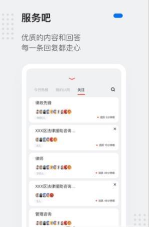 灵鸽ai下载v2.9.0官方安卓版