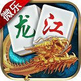 微乐龙江棋牌真人版APP下载v1.1.0安卓版