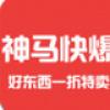 神马快爆官方安卓版下载-手机软件下载