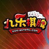 九乐棋牌APP手机版下载v1.5