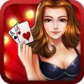爱玩棋牌游戏手机版下载