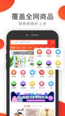 淘领地app最新版下载-淘领地官方版软件下载