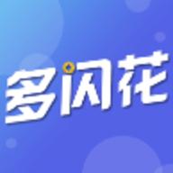多闪花借款平台安卓版下载-手机软件下载
