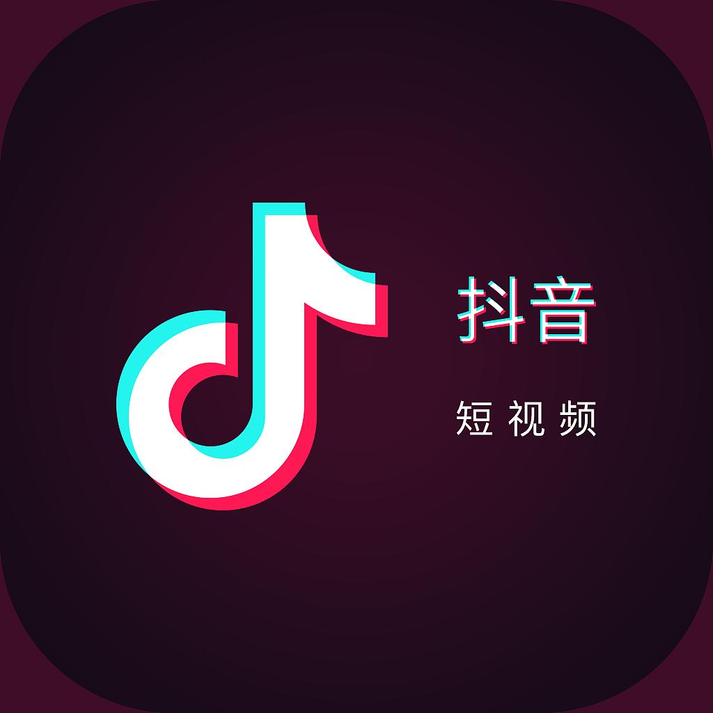 抖音app下载