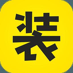 装B神器app