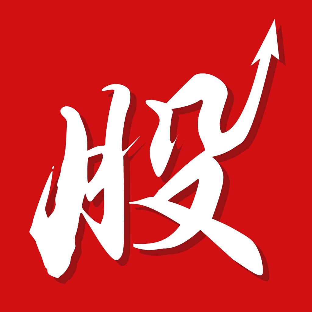 模拟炒股app