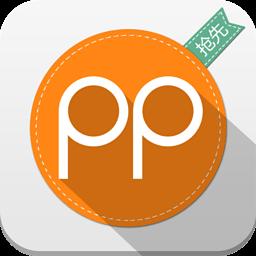 平安校园app