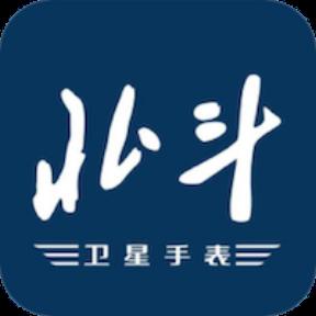 北斗卫星手表app