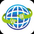 全球物联app
