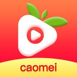 草莓视频app官网