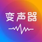 语音聊天变声器app